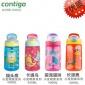 康迪克CONTIGO�和�吸管杯不含�p酚A扁平吸嘴�和�冷水杯瓶